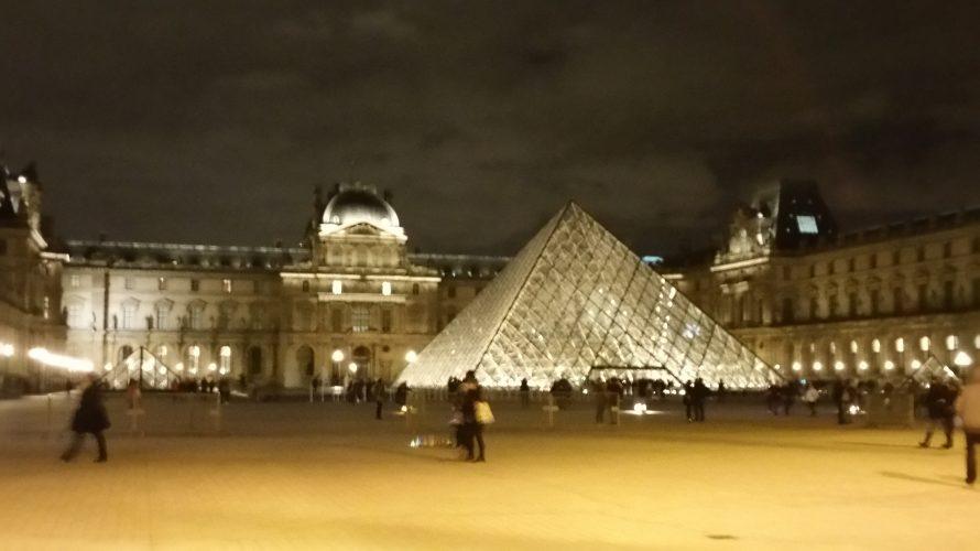 リヨン~パリへ~