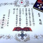 平成30年北海道胆振東部地震復興支援チャリティ募金