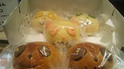 かわいいパン発見!!