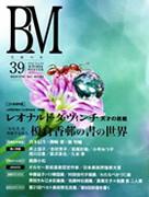 t_book_bm31