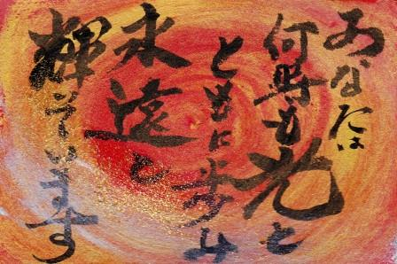 H.K様   家のアフタ・サイキックワーク・スピリチュアルアート        お祓い・エネルギリーディング・レイキ養成講座