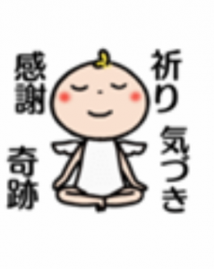 R.H様  ヒーリング&カウンセリング・・・              お祓い・エネルギリーディング・ヒーリング
