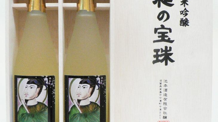 日本・モンゴル友好 改元記念アートラベル芸術祭 和の宝珠国際親善天狼賞
